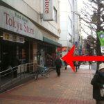 TOKYUストアの脇の道を左折して下さい。