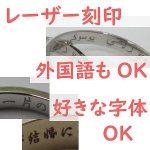 外国語OK 字体自由