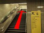 地下鉄東西線あるいは都営大江戸線門前仲町駅 6番出口を出てください。