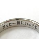 ring_writing