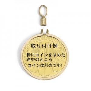 メープルリーフ金貨コインフレーム正面の取り付けイメージ