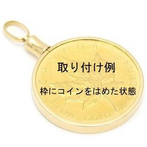 メープルリーフ金貨枠コインフレーム取り付けイメージ