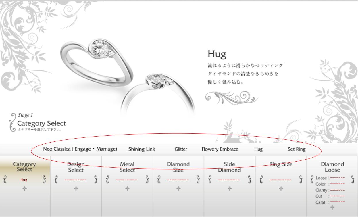 ringordersystem1_select