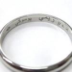 アラビア文字刻印1